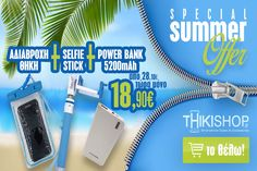 T Power, Selfie Stick, Vacuums, Summer, Vacuum Cleaners, Summer Time, Summer Recipes