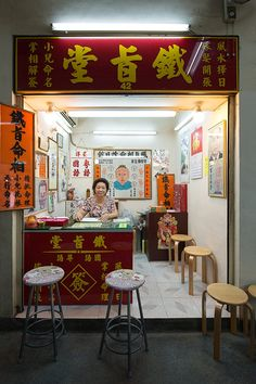 Hong Kong's Fortune Teller Shops Photographed by Kris Vervaeke - Feature Shoot