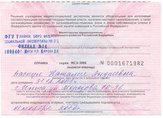 Льготы инвалидам 3 группы: Актуальные изменения и виды выплат в 2017 году Читай больше http://yurface.ru/buhgalteriya/vyplaty/lgoty-invalidam-3-gruppy/