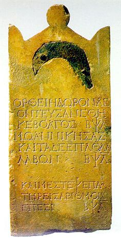 Archaic Period, 600s bce. Altar stone inscribed  to Ortheia with  an embedded sickle. Inscriptions outside Sparta begin to speak of Artemis Ortheia by the 5th century bce, as the fusion of older forms with the Olympian pantheon proceeded.