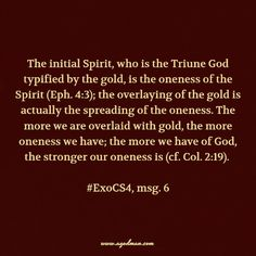 The Lord Jesus prayed for the oneness in John 17, and in Exodus 26 with the tabernacle we can see a picture, a type of this oneness, in the standing boards of the tabernacle which were overlaid with gold; we need to be overlaid with God as gold, for us to be one practically and…