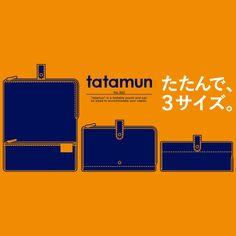 ブランドで探すのたためるポーチ「タタムン」をご紹介します。株式会社キングジムの公式ウェブサイトです。