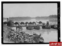 Bridge on the River Euphrates - the ancient city of Kufa - Iraq