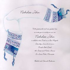 Watercolor Tallit Bar Mitzvah Invitation - $0.87 with purchase of 100