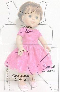 Крепальница - куклы из капрона. Ручная работа.