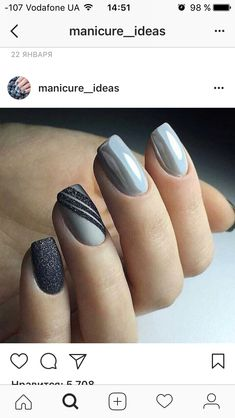 The advantage of the gel is that it allows you to enjoy your French manicure for a long time. There are four different ways to make a French manicure on gel nails. Stylish Nails, Trendy Nails, Gray Nails, Gray Nail Art, Easter Nails, Super Nails, Fancy Nails, Gorgeous Nails, Nails Inspiration
