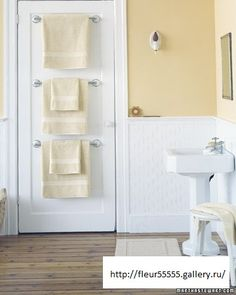 Love wainscoting and the separation of color and white