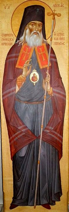 Saint Luke (Voino-Yasenetsky) of Simferopol and Crimea                      + ( χεὶρ Δημήτρης Χατζηαποστόλου )
