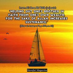 Hadith Of The Day, Muslim Love Quotes, Imam Ali, Wealth, Wisdom, Sayings, Magazine, Instagram, Lyrics