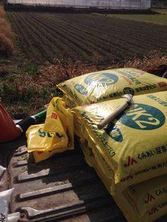MK2 #肥料です