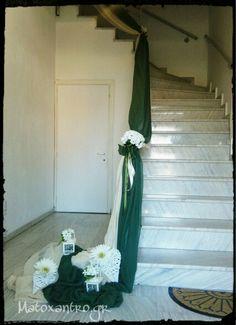 Στολισμός εσωτερική σκάλα στο σπιτι του γαμπρού! Home Wedding, Dream Wedding, Wedding Ideas, Diy And Crafts, Wedding Decorations, Sweet Home, Creative, Green, Ideas Para