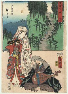 Seiki, 1855 by Hiroshige (1797 - 1858) and Toyokuni III/Kunisada (1786 - 1864)