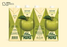 The Dieline Awards 2014: Non-Alcoholic Beverage, 1st Place – Ridna Marka