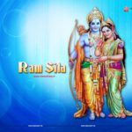 Ram Sita Photo, Ram Sita Image, Ram Wallpaper, Hanuman Wallpaper, Jay Shree Ram, Rama Lord, Happy Ram Navami, Rama Sita, Lord Rama Images