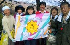 Tokyo tree orinetation team Samurai, Tokyo, Oriental, Product Launch, Japan, Birthday, Birthdays, Tokyo Japan, Japanese