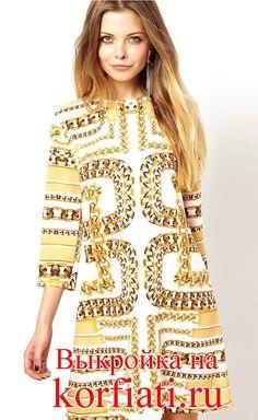 Выкройка платья трапеция перед Tunic Dress Patterns, Clothing Patterns, Sewing Patterns, 1960 Dress, Pattern Drafting, Asos, Dress Up, My Style, How To Wear