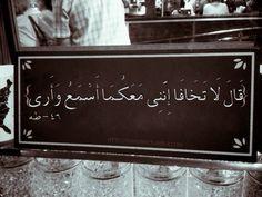 صور ايات قرانية عن قرب الله تعالى الينا