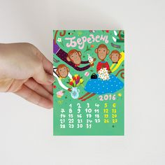 "Set of 12 postcards ""Funny monkey"" on Behance #postcrossing #post #card #postcard #monkey #newyear #открытка #посткроссинг #обезьяна #spring #march #flowers #womensday #icecrean #мороженое #женскийдень #весна #март #цветы"