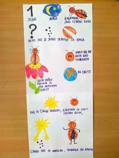 Preschool Education, Preschool Classroom, Kindergarten Math, Preschool Activities, Baby Dance Songs, Dancing Baby, Insect Crafts, Starting School, Crafts For Kids
