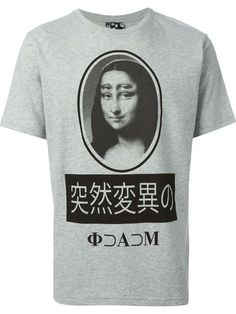 Pam Perks And Mini Mona Lisa Print T-shirt - Wok-store - Farfetch.com
