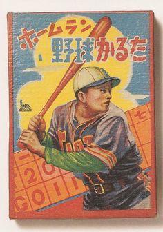 Mostly Random Photos, eh?: Japanese baseball card boxes