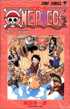"""One piece"" vol. One Piece Manga, One Piece Comic, Comic Manga, Anime Comics, Manga Anime, Kumamoto, Manga Covers, Comic Covers, Chopper One Piece"
