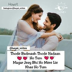 Romantic Shayari With images in Hindi For Couple WhatsApp Dp First Love Quotes, Love Quotes Poetry, Love Husband Quotes, Love Quotes In Hindi, Qoutes About Love, Quotes About Love And Relationships, True Love Quotes, Missing Quotes, Urdu Quotes