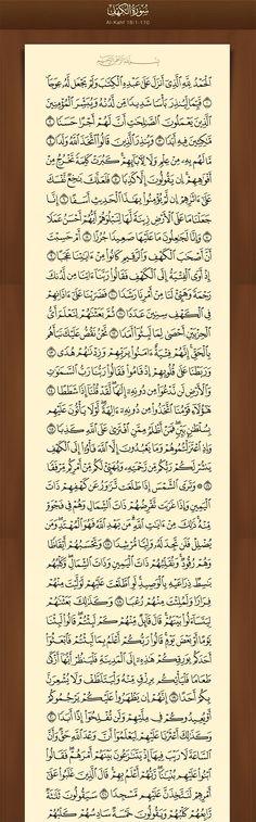 سورة الكهف بصفحة واحدة Prayer Verses, Quran Verses, Quran Quotes, Arabic Quotes, Surah Al Quran, Surah Kahf, Islam Quran, Alhamdulillah, Hadith