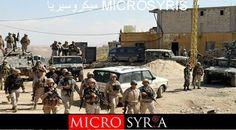 (الإخوان المسلمين) تدين (اعتداء) الجيش اللبناني على السوريين في عرسال