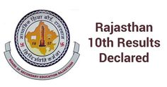 Rajasthan 10th Results Declared