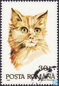 Postage Stamps - Romania [ROU] - Cats