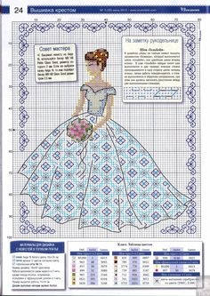 Free Cross Stitch Pattern - Bride