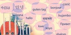 Wish you All International Mother Language Day By United 21 Pench