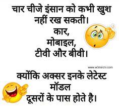 92 Best Hindi Jokes Images In 2019 Jokes In Hindi Funny Pics