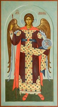 Our goal is to keep old friends, ex-classmates, neighbors and colleagues in touch. Order Of Angels, Angels Among Us, Archangel Raphael, Archangel Gabriel, Religious Pictures, Religious Icons, Biblical Art, Byzantine Art, Saint Michel