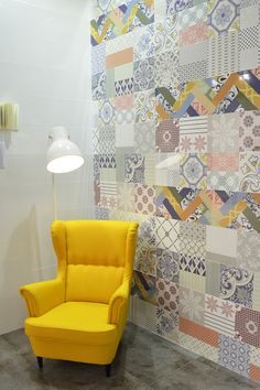 Would you like to design a funny space? Don't miss our #DecoIris!