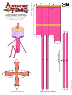 Adventure Time Crafts, Adventure Time Birthday, Adventure Time Parties, Paper Doll Craft, Paper Toys, Paper Crafts, Crafts For Teens, Crafts To Do, Spongebob Crafts