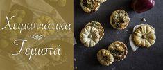 Χειμωνιάτικα Γεμιστά - madameginger.com Garlic, Xmas, Vegetables, Food, Christmas, Essen, Navidad, Vegetable Recipes, Meals