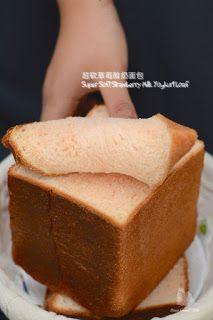 The Furry Bakers: 超软草莓酸奶面包 Super Soft Strawberry Milk Yoghurt Loaf Roti Bread, Bread Bun, Strawberry Bread, Strawberry Milk, Baking Buns, Bread Baking, Ciabatta, Bakery Recipes, Dessert Recipes