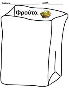 mikapanteleon-PawakomastoNhpiagwgeio: ΤΟ ΣΩΜΑ ΜΟΥ-Διατροφή Food Crafts, Letters, Education, Blog, Letter, Blogging, Lettering, Onderwijs, Learning