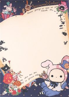 dark blue Sentimental Circus Note Pad - Memo Pads - Stationery - kawaii shop modeS4u