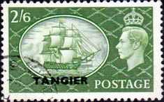 Morocco Agencies TANGIER 1950 SG 286 King George VI Fine Mint Scott 556 Other Tangier Stamps HERE