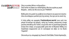 So many thanks @ fashionfever.world & Roula Karpouzli for the support!   Great to have you with us @ NGFL3!  #ngflsponsors #newdesigners #youngtalents #fashion #catwalk #fashionbloggers  See more @ ngfl.gr/?utm_content=buffer6e2fb&utm_medium=social&utm_source=pinterest.com&utm_campaign=buffer Cat Walk, Fashion Line, News Design, Campaign, Content, Medium, Walkway, Medium Long Hairstyles
