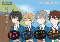 Ensemble Stars, Knights, Boys, Anime, Drawings, Baby Boys, Knight, Cartoon Movies, Anime Music