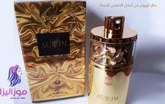 عطر اوروم من اجمل للنساء Aurum Ajmal لمسة من الجمال Perfume Convenience Store Products