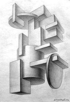 Объемные композиции из геометрических тел. Врезки | Artisthall - Художественная мастерская