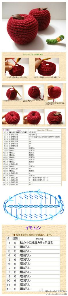 Manzana tejida  Woven apple  http://www.duitang.com/people/mblog/28327015/detail/
