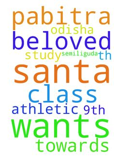 Dear beloved I am pabitra Santa  class - 9th I wants - Dear beloved I am pabitra Santa class 9th I wants to prayer request for me towards study and athletic. From semiliguda, odisha Posted at: https://prayerrequest.com/t/LmB #pray #prayer #request #prayerrequest