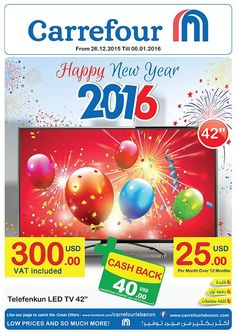 c658583c7 كارفور لبنان عروض 26 ديسمبر 2015 حتي 6 يناير 2016 carrefour hypermarket  Lebanon flyers Promotion &