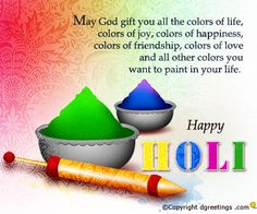 Warm Holi wishes and cards from our collection...